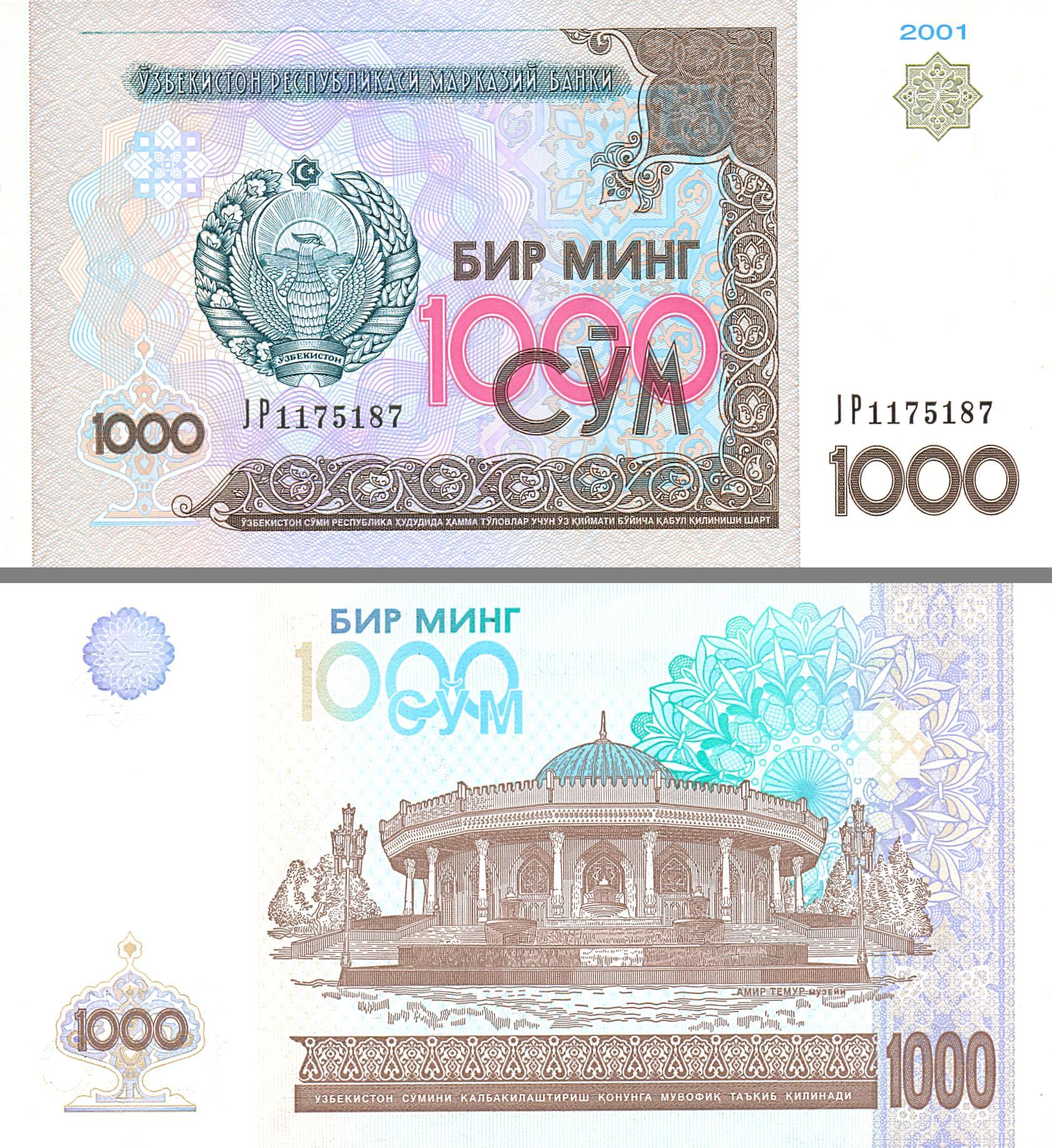 1000UZBEK01.JPG