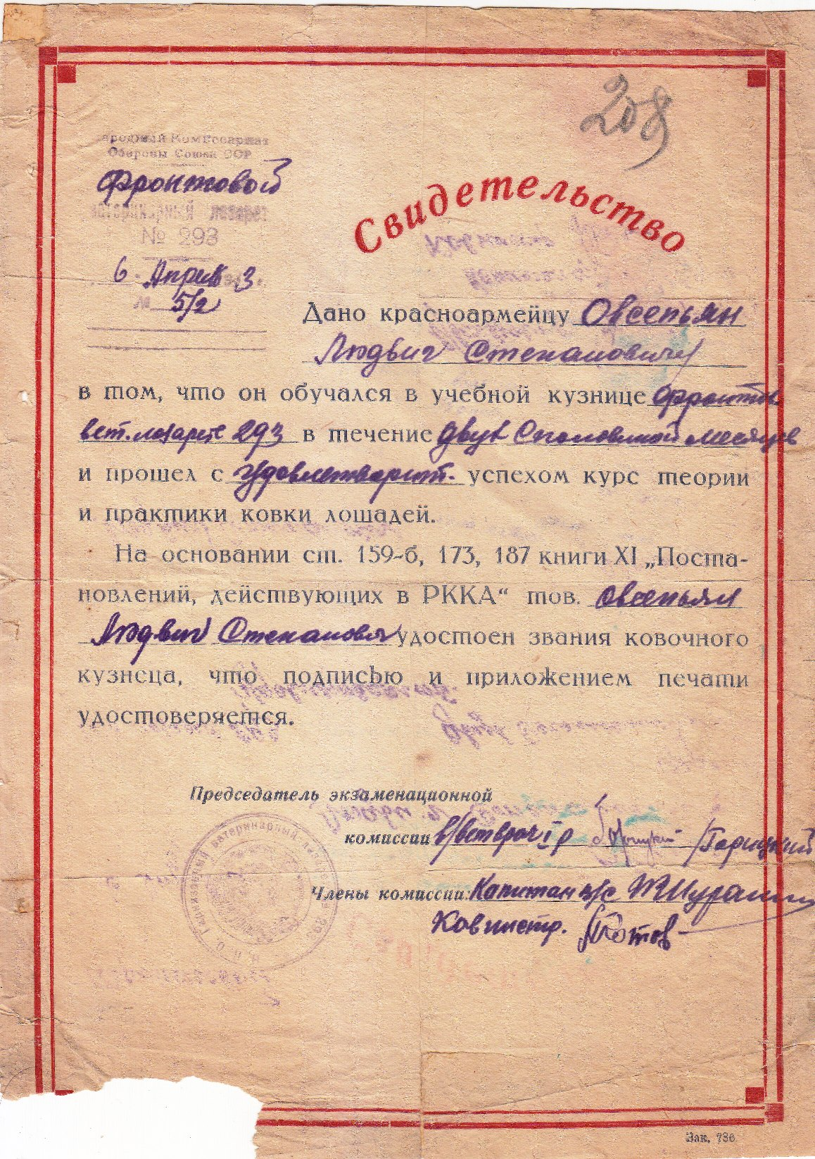 http://www.djavdett.ru/products_pictures/IMGgr.jpg